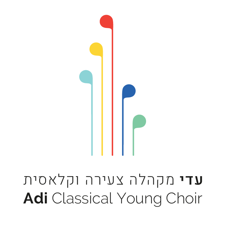 Adi Choir logo